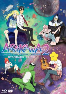 Arakawa Under the Bridge x Bridge Standard Edition