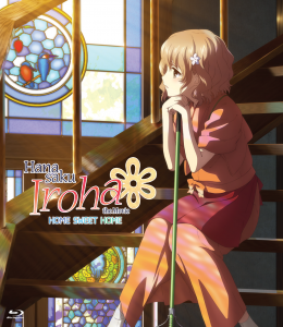 Hanasaku Iroha the Movie ~ HOME SWEET HOME ~ Standard Edition (Blu-ray)