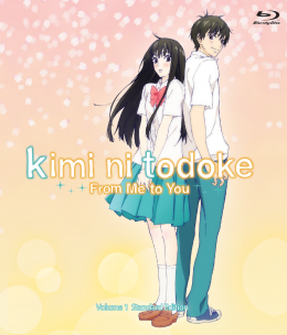 kimi ni todoke -From Me to You- Volume 1 Standard Edition