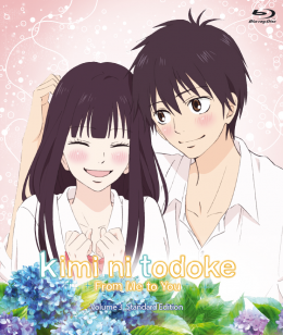 kimi ni todoke -From Me to You- Volume 3 Standard Edition