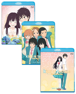 kimi ni todoke ~From Me to You~ Complete Standard Edition