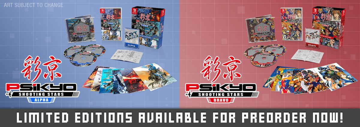 https://store.nisamerica.com/preorders/psikyo-shooting-stars