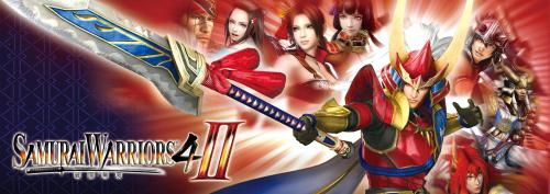 Samurai Warriors 4-II Limited Edition